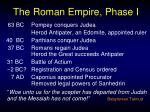 the roman empire phase i