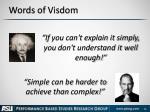 words of visdom
