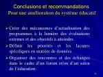 conclusions et recommandations pour une am lioration du syst me ducatif