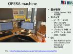opera machine