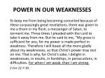 power in our weaknesses