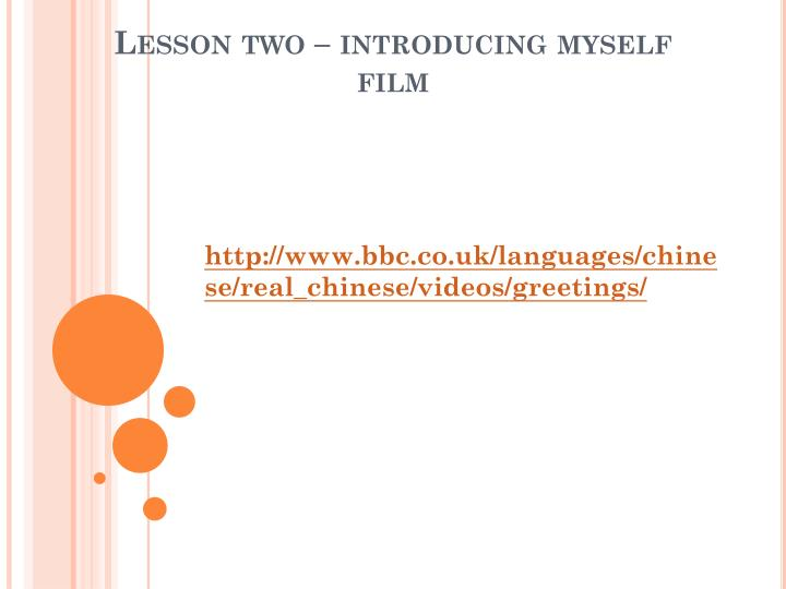 lesson two introducing myself film n.
