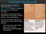 golden age of muslim culture