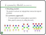 k symmetry model wu edbt10