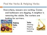 find the verbs helping verbs
