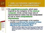1 nodo la rivoluzione cognitivista e il superamento del comportamentismo