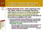 2 nodo un rinnovato interesse verso l innatismo nelle teorie della mente 1 3