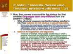 2 nodo un rinnovato interesse verso l innatismo nelle teorie della mente 2 3