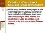 evolutionary psychology s strategies for explaining culture