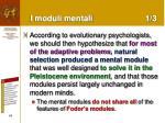 i moduli mentali 1 3