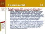 i moduli mentali 3 3