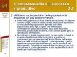l omosessualit e il successo riproduttivo 2 2