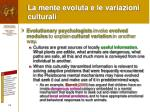 la mente evoluta e le variazioni culturali