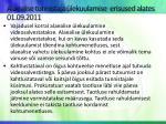 alaealise tunnistaja lekuulamise erisused alates 01 09 2011