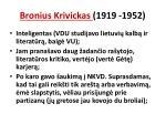 bronius krivickas 1919 1952