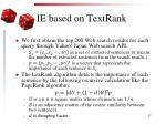 ie based on textrank