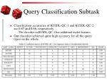 query classification subtask