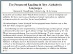 the process of reading in non alphabetic languages kenneth goodman university of arizona