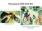 ramayana 400 500 bc