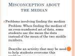 misconception about the median
