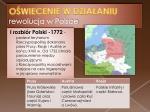 o wiecenie w dzia aniu rewolucja w polsce3