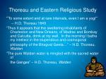 thoreau and eastern religious study