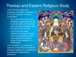 thoreau and eastern religious study1