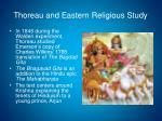 thoreau and eastern religious study2