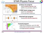 star physics focus1
