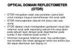 optical domain reflectometer otdr