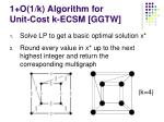 1 o 1 k algorithm for unit cost k ecsm ggtw