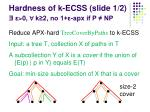 hardness of k ecss slide 1 2 0 k 2 no 1 apx if p np