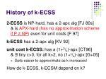 history of k ecss