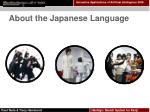 about the japanese language