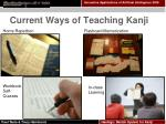 current ways of teaching kanji