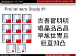 preliminary study 1