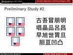 preliminary study 22