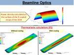 beamline optics7