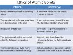 ethics of atomic bombs