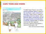 strategic starting points cape town 2040 vision