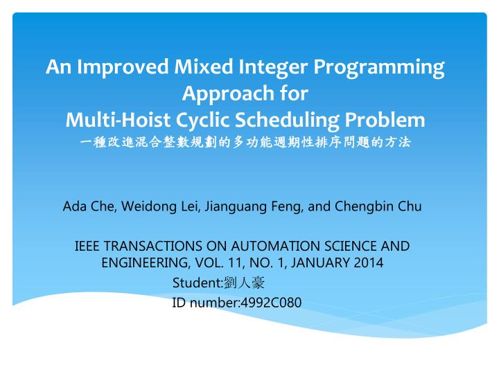 An improved mixed integer programming approach for multi hoist cyclic scheduling problem