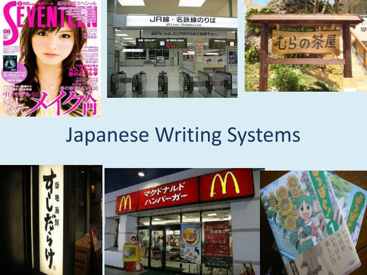 japanese writing systems n.