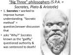 big three philosophers s p a socrates plato aristotle