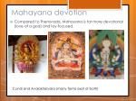 mahayana devotion