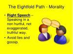 the eightfold path morality