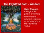 the eightfold path wisdom1