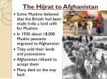 the hijrat to afghanistan