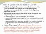 dalam leksikon kata kata al qur an