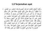 1 0 terjemahan ayat