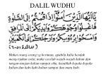 dalil wudhu